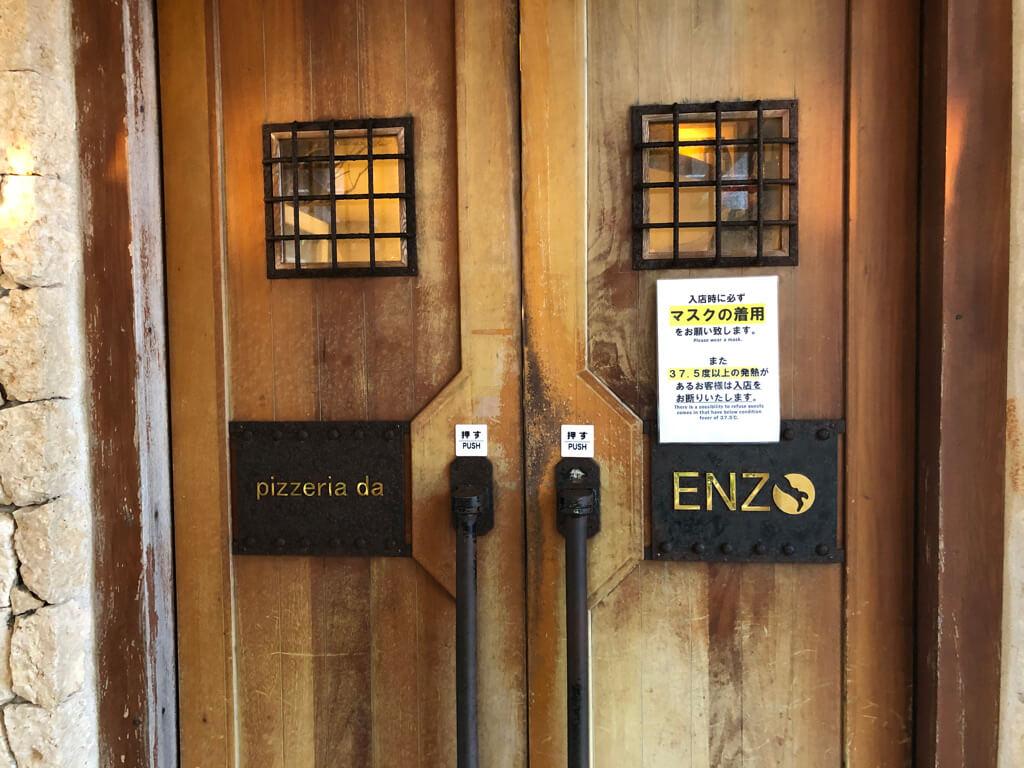 ルネッサンスリゾートオキナワ クラブサビー宿泊記 朝食 ランチ ディナー 周辺ご飯 ピッツェリア ダ エンゾ