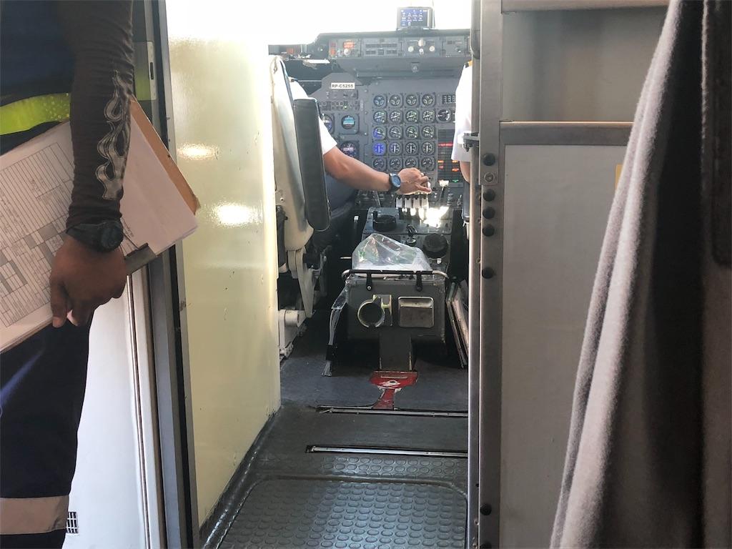 sky jet air lines スカイジェット航空