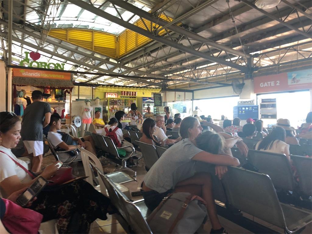 フランシスコBレイズ空港 (Francosco B Reyes Airport)感想