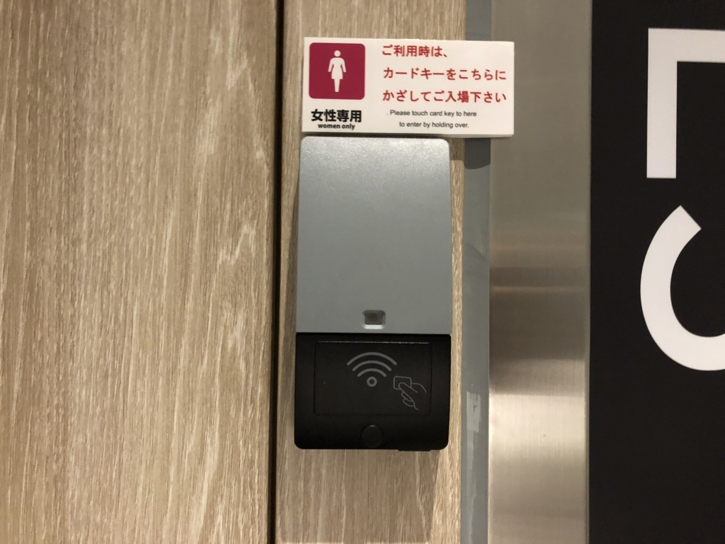 琵琶湖マリオットホテル 宿泊 SPGアメックス 特典