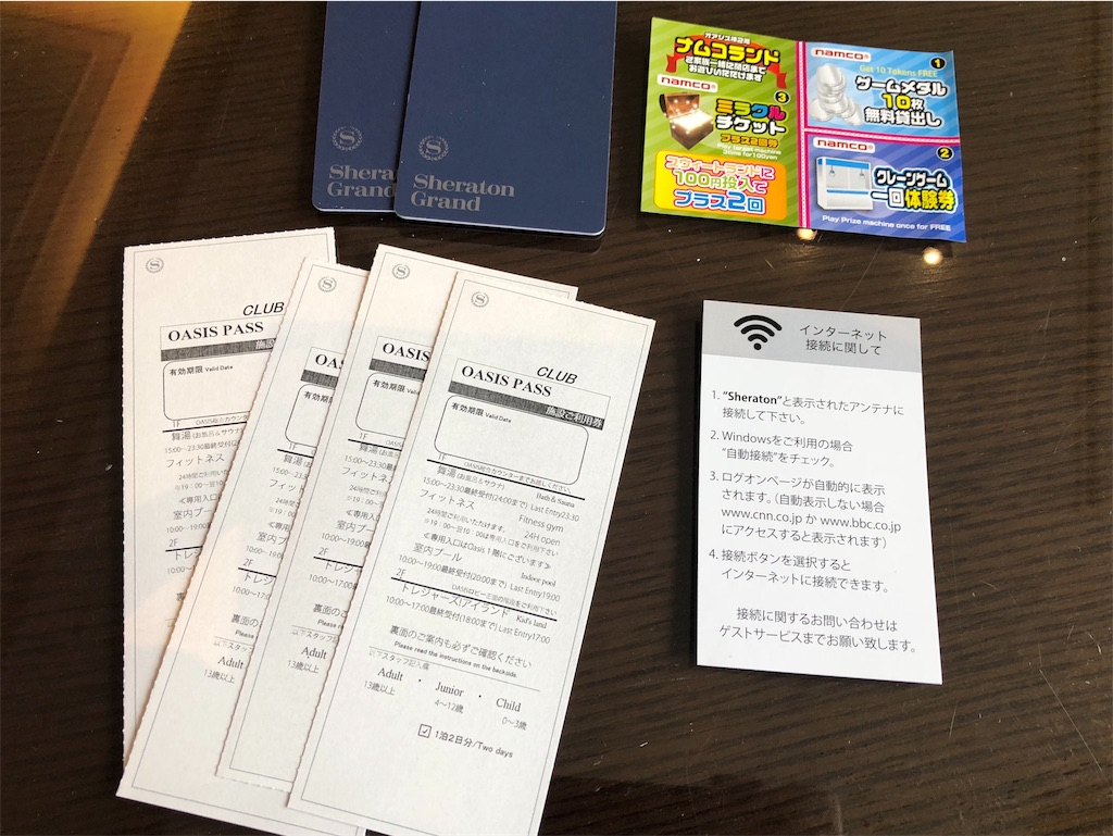 シェラトン・グランデ・トーキョーベイ・ホテル シェラトンクラブルーム宿泊記 spg amex 特典