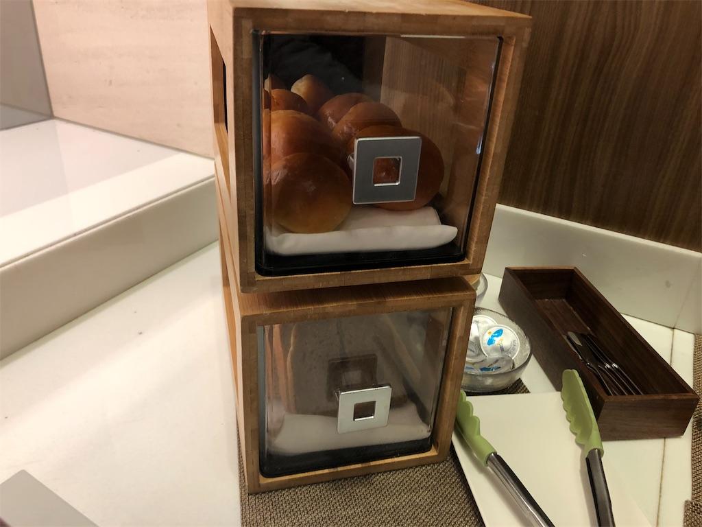大阪マリオット都ホテル あべのハルカス 無料 デラックスツイン 宿泊記 SPGアメックス 特典