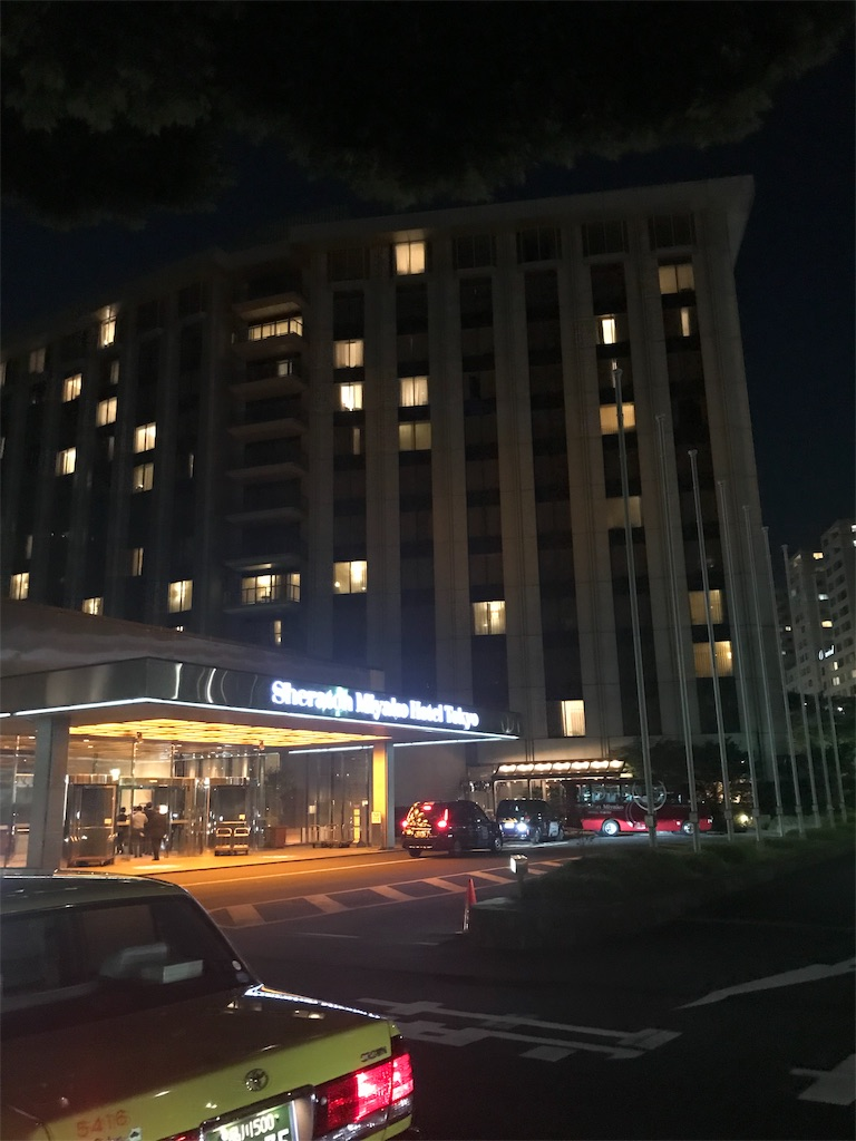 シェラトン都ホテル東京 宿泊記