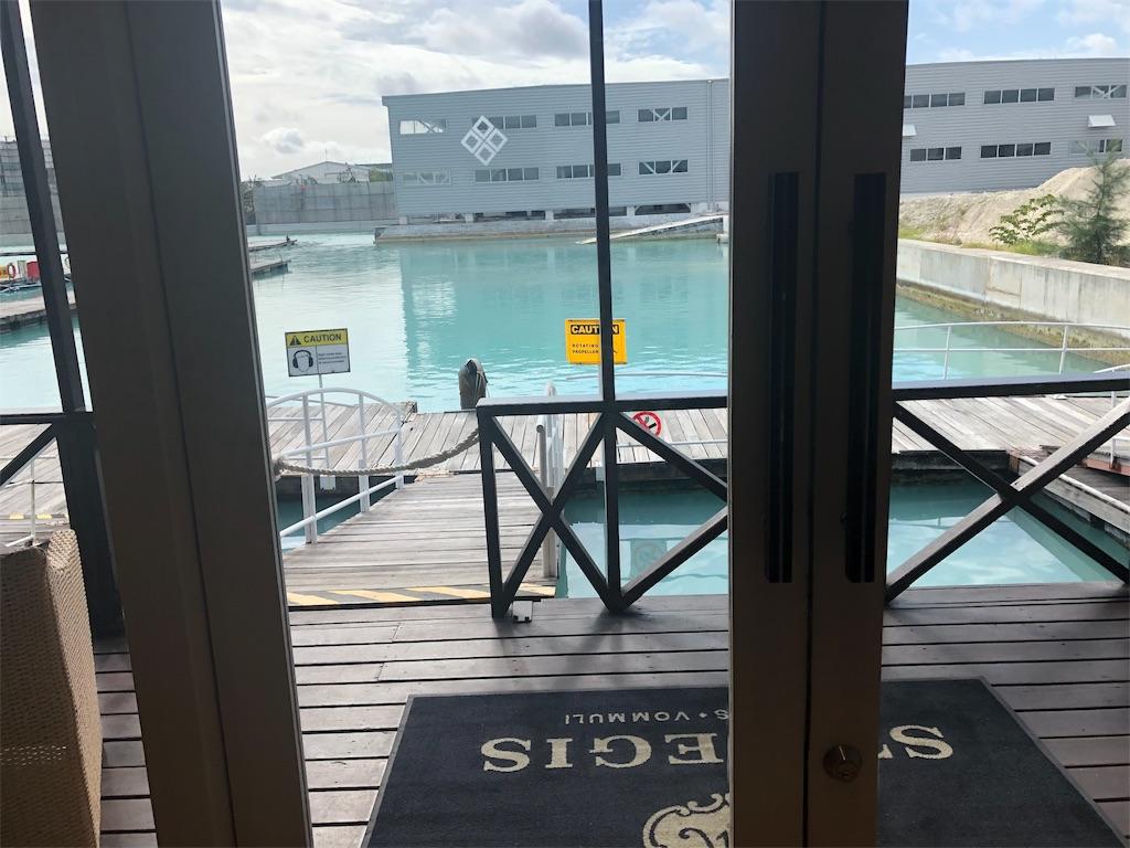 セントレジス ・モルディブ・ヴォンムリ・リゾート 宿泊記 行き方 水上飛行機 価格 出発時間 所要時間 ラウンジ