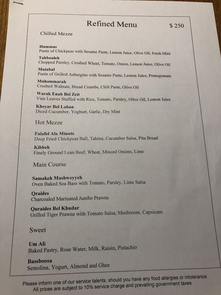 セントレジス ・モルディブ・ヴォンムリ・リゾート ディナー 料金 レストラン オススメ メニュー