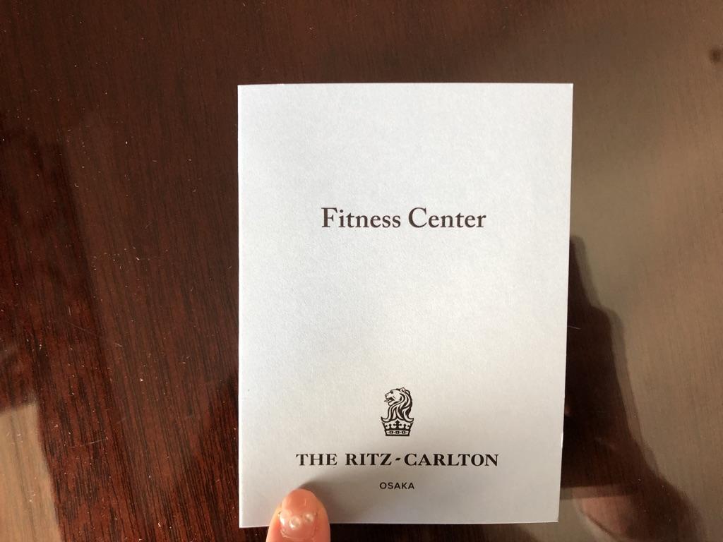 ザ・リッツ・カールトン大阪 クラブスーペリア 宿泊 朝食 ジム プール SPGアメックス 特典 無料宿泊 口コミ レビュー