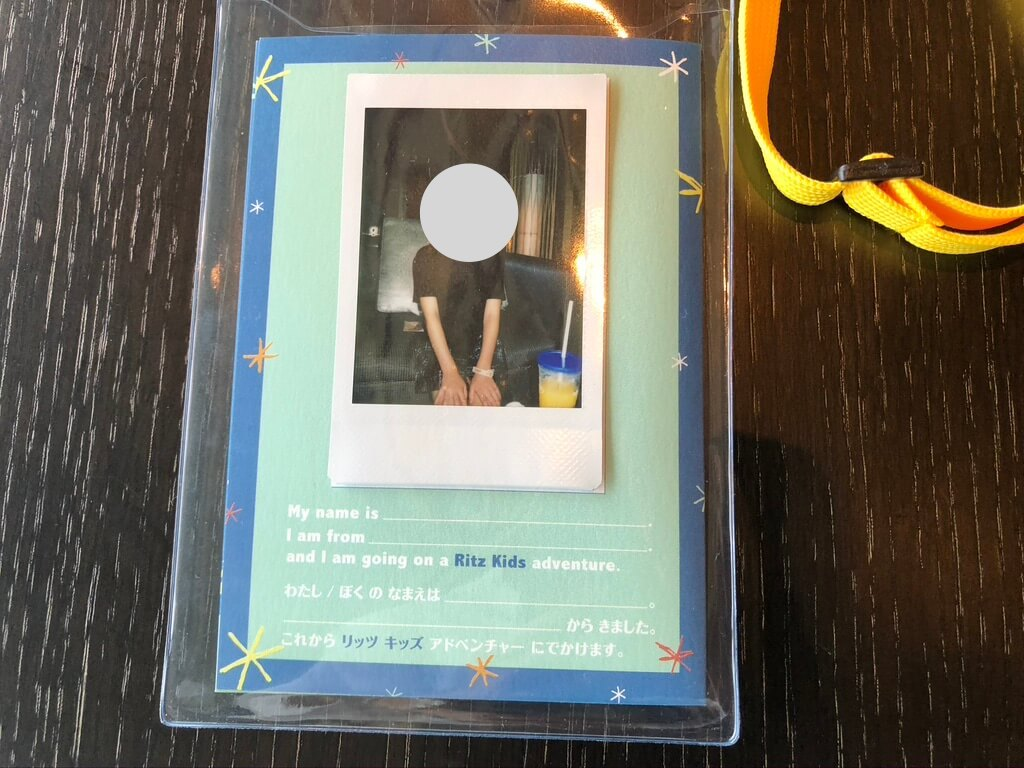 リッツカールトン京都 spgamex プラチナ会員 グランドデラックスカモガワリバービュー 朝食 コロナ covid-19 ritzcarlton-kyoto