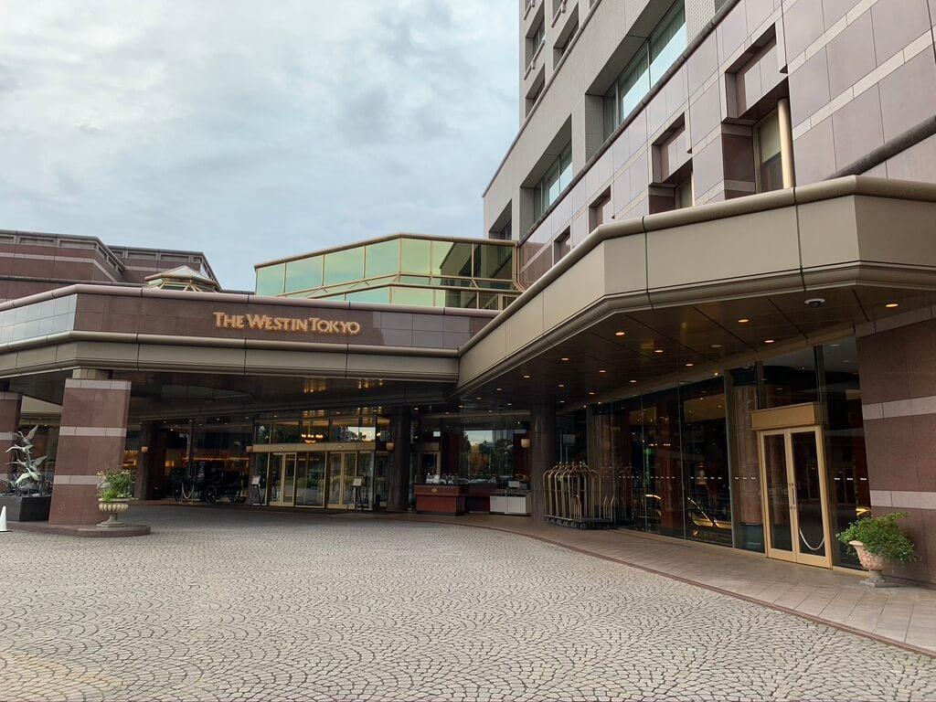 ウェスティンホテル東京 エグゼクティブルーム 宿泊記 アクセス 朝食 クラブラウンジ フィットネスジム コロナ アメニティ spgamex プラチナ特典 駐車場
