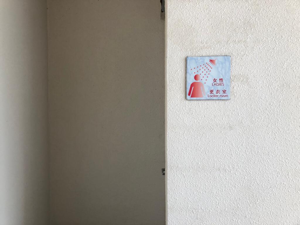 沖縄マリオット 宿泊記 パノラマオーシャンスイートプレミアム 部屋 館内施設 格安宿泊 プラチナ特典 SPGアメックス紹介 ジム プール スパ