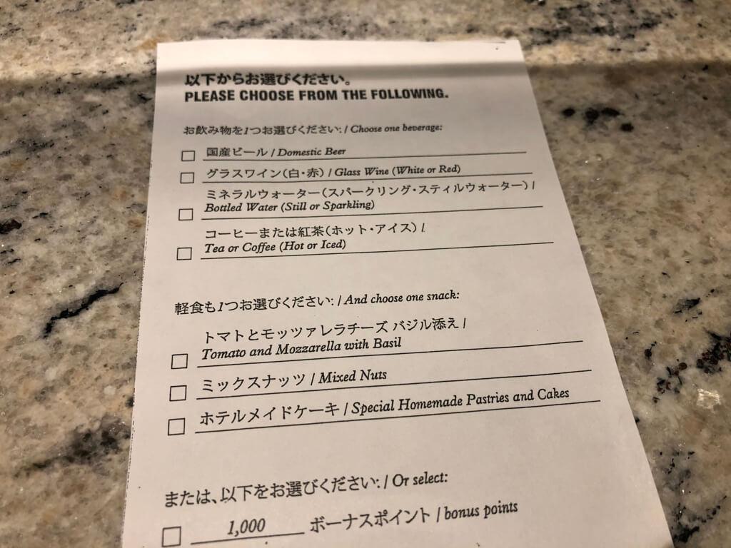 ルネッサンス沖縄 宿泊記  SPGアメックス 紹介
