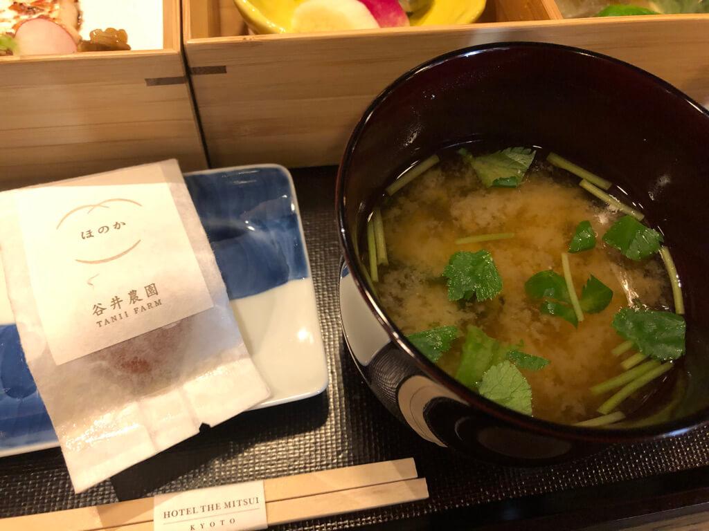 ホテルザ三井京都 朝食 spgamex紹介