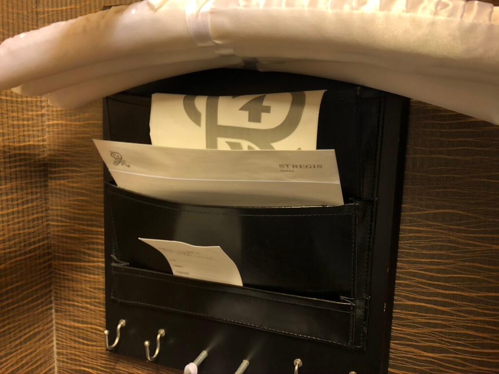 セントレジス大阪 グランドデラックススイート 宿泊記 バトラー サービス spgamex プラチナ特典 フィットネスジム コロナ感染対策 COVID-19 GoTo トラベルクーポン GoToトラベル割引 地域共通クーポン セントレジスバー