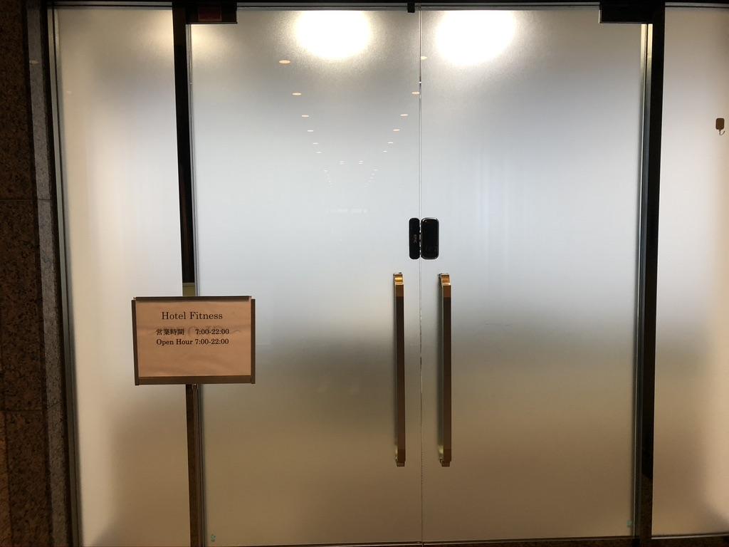 東京マリオットホテル デラックスツイン 宿泊記 チェックイン 大行列 コロナ フィットネス